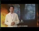 家庭装修消防知识-陈宝国