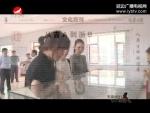 天南地北延边人 2017-09-23