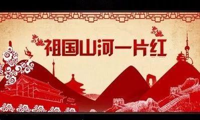 十九大时光:敦化工艺美术大师创作千米长卷《祖国山河图》,抒发爱国赤