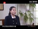天南地北延边人 2017-10-21