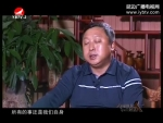 天南地北延边人 2017-10-14