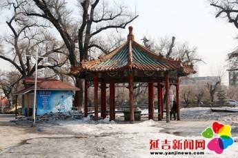 【改革•印记】探寻延吉公园凉亭的前世今生