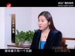 天南地北延边人 2017-10-28