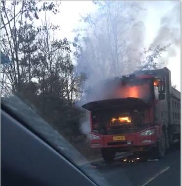 又一辆大货车发生自燃 这些内容你需要注意