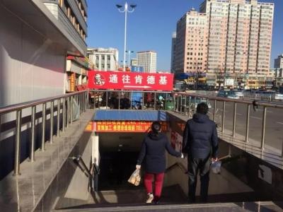 延吉河南街人行横道已经封闭 旁边有过街通道