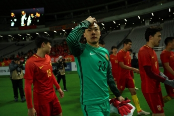 国足FIFA排名跌出亚洲前5 恐失亚洲杯种子队资格