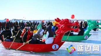 珲春市冬季游玩吸引大批游客