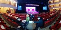 【VR全景】延边州十五届人民代表大会第三次会议隆重开幕