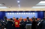 第十二届长白山雪文化旅游节二月开幕