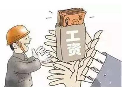 珲春市法院为26名农民工讨回260万欠薪