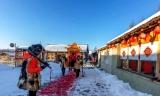 安图县春节期间接待游客8.84万人次