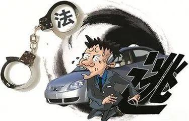 昨天,一跑车司机在延吉肇事逃逸!两人受伤!请知情者速联!!