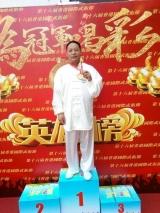 敦化王京国国际武术节上夺双金