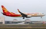 延吉经大连到南京航线3月26日首航 票价低至298元