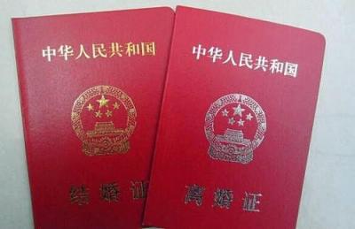 珲春一女子拿假离婚证到公安局办手续当场被抓