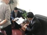 省、州、市多级旅游部门对延吉市旅行社进行专项检查