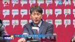 延边队主教练朴泰夏超级郁闷:为什么受伤的总是我们?!