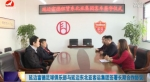 延边富徳足球俱乐部与延边东北亚客运集团签署长期合作协议