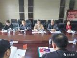 延吉市旅游形象宣传推介语、宣传标识(logo)评审工作正在进行