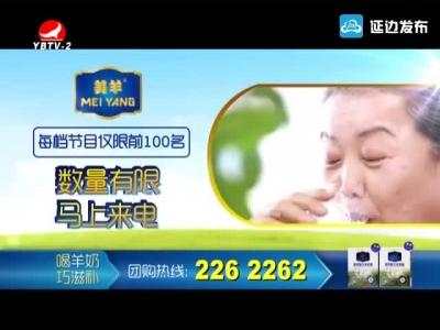 天南地北延边人 2018-05-26
