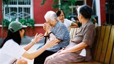 中央财政支持!延边入选国家级居家社区养老改革试点!