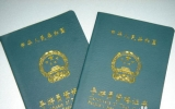 州旅发委发布关于2018年全国导游资格考试相关工作的通知