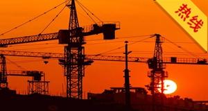 所有建筑工地正常施工时间是6时至22时