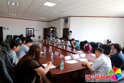 延吉市召开省环保督察第四批信访案件审核会