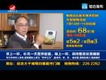 网上博彩娱乐十大网站与法 2018-07-12