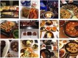 7月6日延边美食节,给你逛吃逛吃一条龙!
