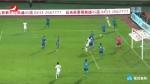 【视频】裴育文头球冲顶破门锁定胜局