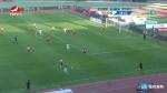 【视频】武汉卓尔球员禁区明显手球遭主裁无视