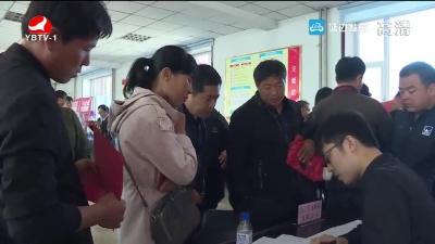 宁波市北仑区到汪清县举行贫困劳动力专场招聘会