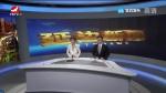 延边新闻  2018-09-08