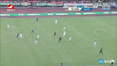 【进球视频】浙江绿城1:0延边富德 疑似手球在先