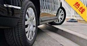 市民建议:希望增加便利停车设施