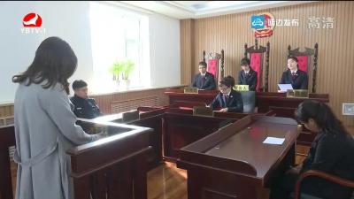 全省首例未成年人不起诉案件宣告会在延吉市人民检察院举行