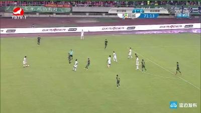 【进球视频】浙江绿城1:1延边富德 朴世豪扳平比分