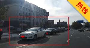 爆料:延吉市局子街新村路十字路口乱停车现象严重