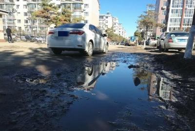 路面不平引发市民不满 延吉荣德环能供热答复:定期填平 明年修路