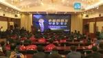 【视频】延足主帅朴泰夏送别仪式答记者问