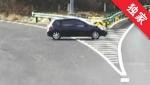 【视频】高速公路一女子多次调头逆行 高速民警依法处罚