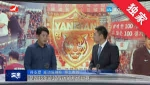 【视频】专访朴泰夏:有两场比赛让我最难忘