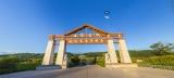 延吉——我美丽的家园,和谐的福地