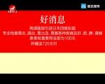 天南地北延边人 2018-11-24