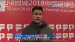 【视频】延边队球员和球迷们祝福感谢朴泰夏