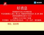 天南地北延边人 2018-11-17