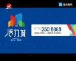 天南地北延边人 2018-12-22