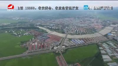 改革开放40年来 龙井城乡面貌发生巨大变化