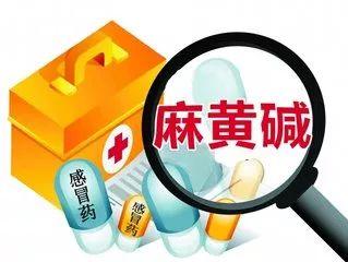延吉:市民购买这类药品时须微信扫码并绑定身份证信息